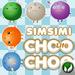 SIMSIMI CHOOCHOO Lite
